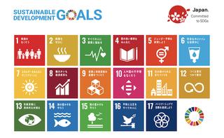 20191206_SDGs_017-2.jpg